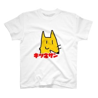 キツネサン T-shirts