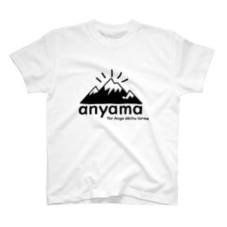アンヤマグッズ T-shirts