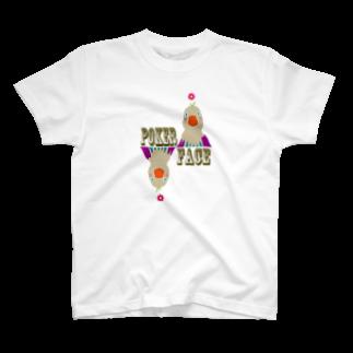 びびんちょのトリモーリさん T-shirts