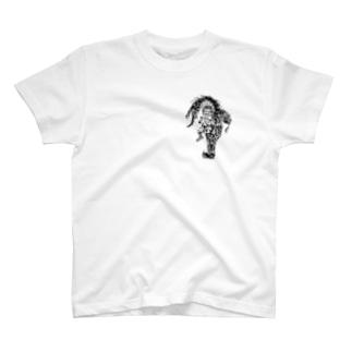 「恐怖」 T-shirts