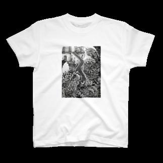 そら豆*の「醜い。」 T-shirts