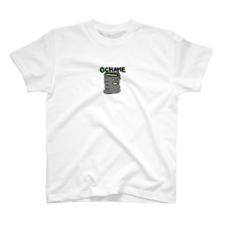 お茶め T-shirts
