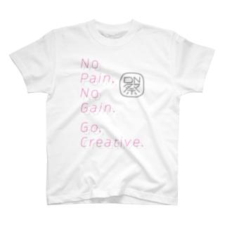 DN祭 × タカハシススム T-shirts