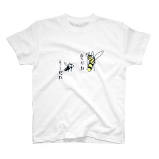 Kosukeのなつだね そうだね T-shirts