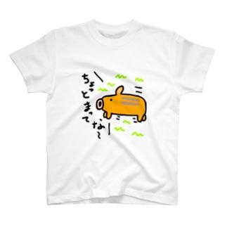とっとこウリ坊 T-shirts