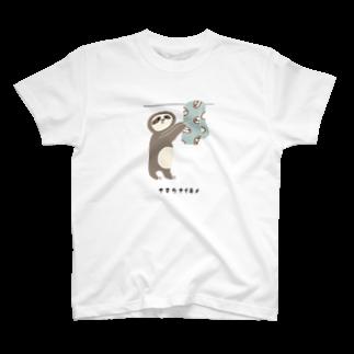 しおのナマケナイモノ T-shirts