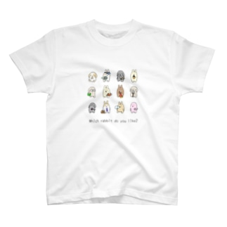 Which rabbit do you like? T-shirts
