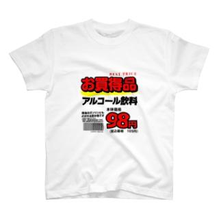 お買得品 T-shirts