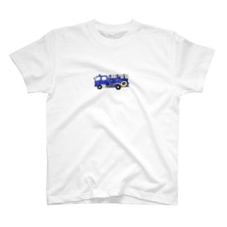 青い消防車 T-shirts