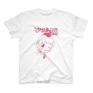 ぴりからこちゃん T-shirts