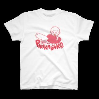 博多明太!ぴりからこちゃん公式グッズストアのぴりからこちゃん T-shirts