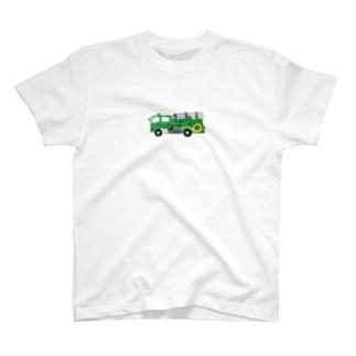緑の消防車 T-shirts