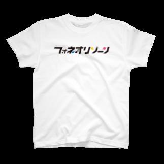 フォネオリゾーン オフィシャルグッズのフォネオリロゴ T-shirts