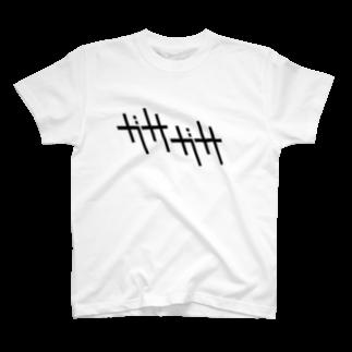 Umino-isazaのガサガサ2019 T-shirts