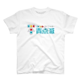 キャラクター+文字 T-shirts