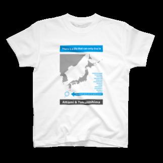 P@DESIGN~生物から悪ふざけまでなんでもウホホ~の生物多様性シリーズAMAMI&TOKUNOSHIMA(片面ver) T-shirts