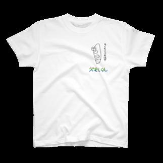 ぎあひどうのうじむしくん T-shirts
