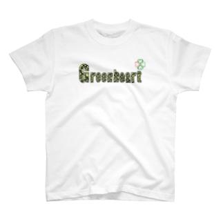 緑の気持ち。 T-shirts