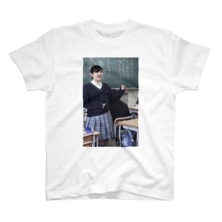 のびないりか T-shirts