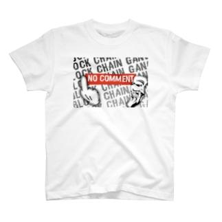 竹馬通勤専用 T-shirts