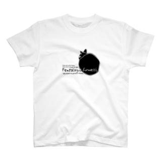 アマミノクロウサギ T-shirts
