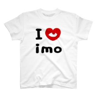 芋T T-shirts