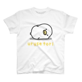 うるせぇトリT T-shirts