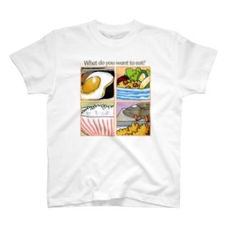 ご飯×ご飯 T-shirts