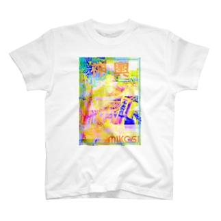 神輿その2 T-shirts