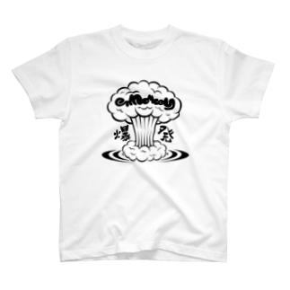 アトミックBOMB T-shirts