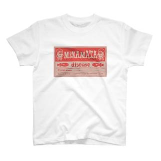 MINAMATA T-shirts