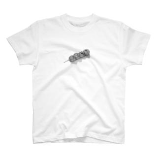 みたらし団子 T-shirts