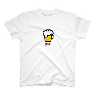 夏の言い訳 T-shirts