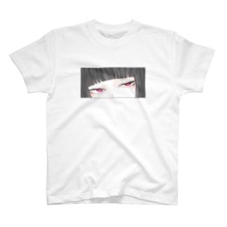 あの子 T-shirts