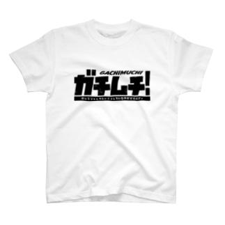 ネオ★ガチムチ T-shirts