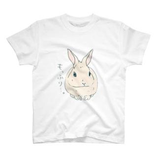 もっふり T-shirts