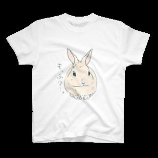 m🎧のもっふり T-shirts
