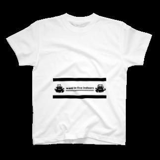 P@DESIGN~奄美の生き物応援隊~生物多様性~動物愛護~猫!~犬!~うさぎ!~他!の野良ゼロ・猫&犬は完全室内飼育で T-shirts