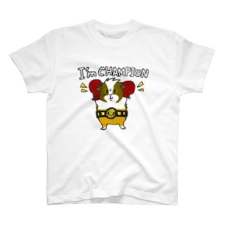 ミニマム級チャンピオン モルモット T-shirts
