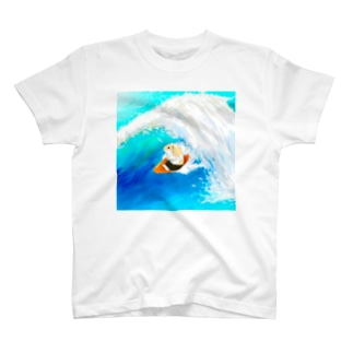 乗るしかない このビックウェーブに T-shirts