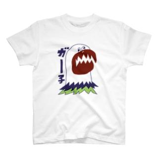 鳥のガー子 T-shirts