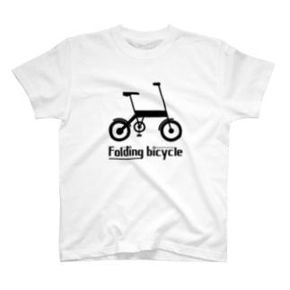 折りたたみ自転車 T-shirts