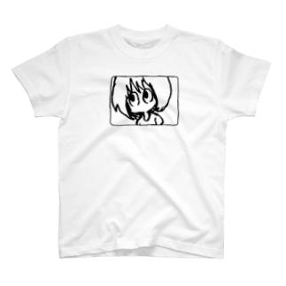 お前を見ている T-shirts