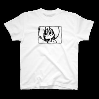 びしょびしょの惣菜のお前を見ている T-shirts
