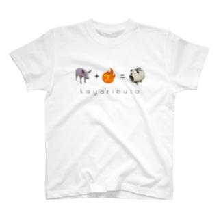 テストに出るスーパー豚ちゃんマン T-shirts