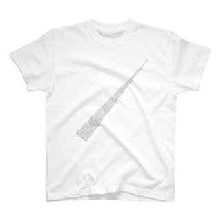 レオナルド・フィボナッチ T-shirts