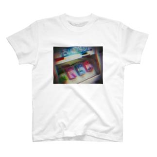 ご利用は計画的に T-shirts