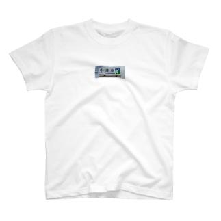 沖縄 T-shirts