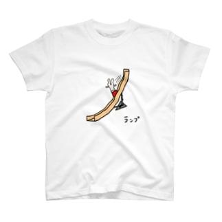 おとなのつくってあそぼの【ボッチャ】ランプを滑るうさぎ T-shirts