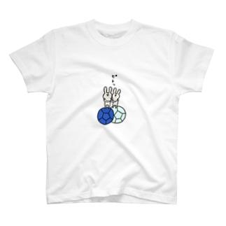 【ボッチャ】ジャックボールにピトッ T-shirts